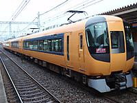 P7060019c
